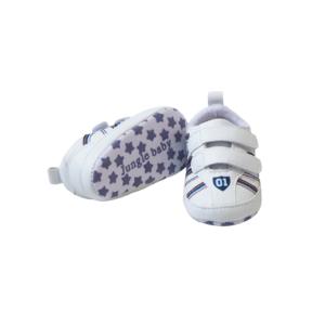 Baby tenisice nehodajuće, bijele s plavim prugama