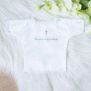 Krsna košuljica – štik, srebrna
