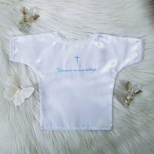 Krsna košuljica – štik, plava
