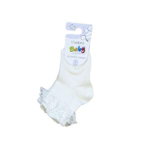 L`adoro elegantne čarapice – vanilija 10229