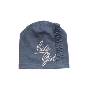 AJS kapa za djevojčice (48-50cm i 52-54cm) – tamno plava, 14693